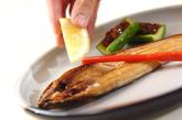 ホッケのグリル焼きの作り方2