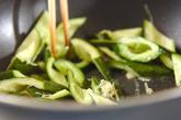 豚肉の中華炒めの作り方2