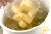 オクラと卵豆腐のスープの作り方1