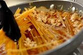 肉みそのワンポットパスタの作り方2