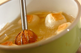 油揚げとワカメのみそ汁の作り方2