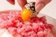 ネギトロ山かけ丼の作り方3