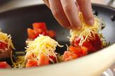 シイタケのトマト焼きの作り方1