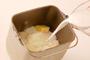 ハイジの白パンの作り方1