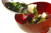 豆腐とワカメのすまし汁の作り方1