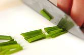 豆腐とワカメのすまし汁の下準備4