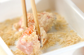 アーモンド鮭フライの作り方2