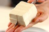 豆腐とナメコのみそ汁の下準備1