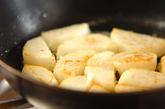 長芋のバターソテーの作り方1