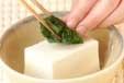 ニラ豆腐・熱々タレがけの作り方1