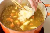 野菜とビーフのカレーの作り方5