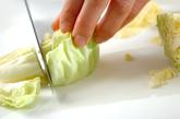 サッパリ野菜炒めの下準備1