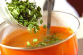 野菜スープの作り方2