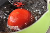トマトオレンジジュースの作り方1