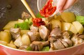 ピリ辛砂肝の作り方3