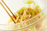 セロリとカニのスパサラの作り方2