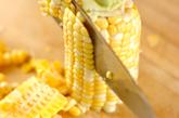 トウモロコシの炊き込みご飯の作り方2
