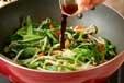野菜炒めの作り方2