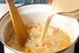 具だくさんの白いスープの作り方2