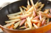 新ジャガとソーセージのケチャップ炒めの作り方1