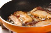 ブリの照り焼きの作り方1