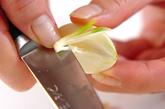 温サラダ ガーリック風味のゴマドレッシングの作り方1