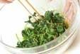 青菜のピーナッツ和えの作り方2
