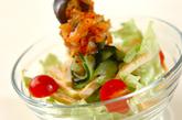 油揚げのサラダの作り方2