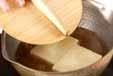 節分の巻き寿司(恵方巻き)の作り方2