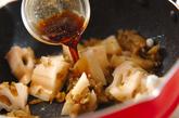 乱切りレンコンのザーサイ炒めの作り方2