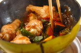 手羽元とカボチャの香り煮の作り方3