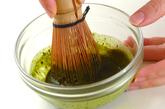 ホット抹茶豆乳の作り方1