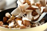キノコのケチャップ炒めの作り方1
