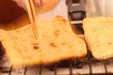焼き油揚げのオクラがけの作り方1
