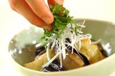 揚げナスの山椒風味の作り方2