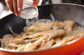 カラスガレイのレモン蒸しの作り方2