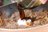 牛肉のしぐれ煮の作り方3
