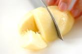 桃のヨーグルトドリンクの作り方1