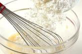 桜パンケーキの作り方1