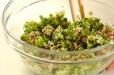 ブロッコリーとツナのホットサラダの作り方2