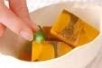 カボチャのこっくり煮の作り方2