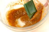 春雨のゴマ酢サラダの下準備4