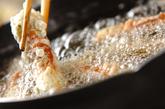 ちくわの天ぷらの作り方1
