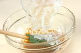 イカのゴマ酢和えの作り方1