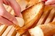 ガーリックトーストの作り方1
