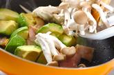 アボカドのニンニク炒めの作り方2