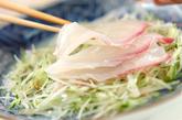 鯛のサラダ風お造りの作り方1