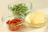 キムチーズのり巻きの下準備1