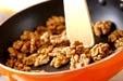 クルミのクッキーの下準備1