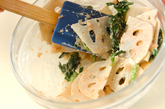 レンコンの明太子マヨ和えの作り方1
